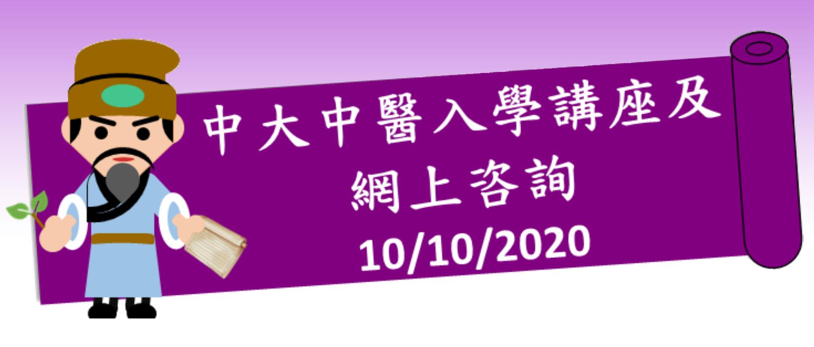 V-info-day-banner-1651x705px-1